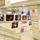 gumi、『誰ガ為のアルケミスト』にて全国3都市の駅にヴェーダ十戒衆のポスター広告を展開! 4周年を記念し128枚分掲出