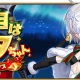 TYPE-MOON/FGO PROJECT、『Fate/Grand Order』で11月下旬開催予定のイベント「二代目はオルタちゃん ~2016クリスマス~」の詳細を発表