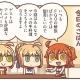 FGO PROJECT、超人気WEBマンガ「ますますマンガで分かる!Fate/Grand Order」の第32話「今日のごはん」を公開