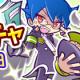 セガゲームス、『ぷよぷよ!!クエスト』で「闇の天使シリーズ」のキャラクターが再登場する「日替わり闇の天使ガチャ」を開催