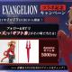 miHoYo、『崩壊3rd』で「エヴァンゲリオン×崩壊3rdコラボ記念キャンペーン」を明日1月15日より開催 Amazonギフト券5000円分などが当たる