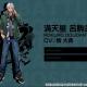 アイディアファクトリー、『ヒプノシスマイク -Alternative Rap Battle-』オリジナルキャラ「呂駒呂」「アミリア」「等閑」のサンプルボイスを公開