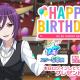 ブシロードとCraft Egg、『ガルパ』で「ハロハピ」ギター担当「瀬田薫」の誕生日を記念したプレゼントを実施! 誕生日限定のエリア会話も!