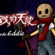 ゲームマガジンとPLAYISM、『殺戮の天使 Episode.Eddie』の中国語(繁体字)版をSteamでリリース