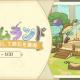 miHoYo、『原神』でWebイベント「スライムランド」を本日より開催中