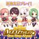ポニーキャニオンとhotarubi、『Re:ステージ!プリズムステップ』で新曲が先行プレイできる「第45回ハイスコアチャレンジ」開催!