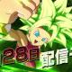 バンナム、『ドラゴンボール ファイターズ』で新DLCキャラ「ケフラ」が2月28日に配信決定 「孫悟空(身勝手の極意)」の参戦も決定