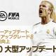 ネクソン、『EA SPORTS FIFA MOBILE』でフレームレートやグラフィックを大幅強化! ベッカム登場のログインイベントを開催!