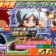 KONAMI、『実況パワフルサッカー』に「日本代表ユニホームキャラ」が登場! イベント「激突!ノビシロ国際高校!!」も同時開催!