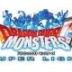 スクエニ、『DQM スーパーライト』で特別クエスト「大収穫カーニバル」を開催 やさいモンスターを転生させてランクSモンスターを手に入れよう