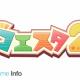 FELISTELLA、『コエスタ』『コエスタ2』のサービスを9月30日をもって終了