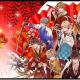 サイバード、『イケメン戦国◆時をかける恋』が三周年特設サイトをオープン! 豪華記念企画やキャンペーン情報を公開