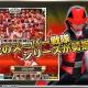 東映、『スーパー戦隊大集結!君のヒーローをみつけよう!』に「快盗戦隊ルパンレンジャーVS警察戦隊パトレンジャー」が登場!