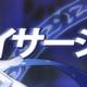 KOG、『グランドチェイス-次元の追跡者-』で新たな英雄強化システム「チェイサー」を実装