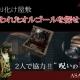 渋谷「VR PARK TOKYO」にVRお化け屋敷が登場