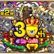 スクエニ、『ロマサガRS』で「サガ30周年記念Sa・Ga祭」第2弾を明日9月8日より開催すると予告!