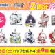 miHoYo、『崩壊3rd』初のカプセルトイ「アクリルキーホルダー全9種類」と「缶バッジ全9種類」を発売開始!