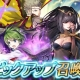 任天堂、『ファイアーエムブレム ヒーローズ』でピックアップ召喚「ブレード」系スキルを開始 サーリャ、オーディン、ニノの3人がピックアップ対象