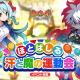 クローバーラボと日本一ソフト、『魔界ウォーズ』に体操服のマオ&パーシヴァルが登場! 運動会ガチャ開催