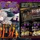 DMM GAMES、スマホ版『一血卍傑-ONLINE-』で30万DL突破記念したキャンペーンとして虹灯明配布 祭事「秘蔵の埋蔵戦貨 改」も開催