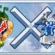 ジー・モードとカヤック、『蒼穹のスカイガレオン』×『ぼくらの甲子園ポケット』のコラボで「SRタケミカヅチ」などの限定アイテムをプレゼント