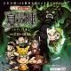 マピオン、『ケータイ国盗り合戦』で日本全国100スポットを巡る夏季限定のスタンプラリーゲームキャンペーンを開催