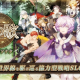 OtakuGames、『時の歌-終焉なきソナタ-』のサービスを2020年9月16日をもって終了