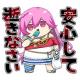 gumi、『ファントム オブ キル』で4周年記念企画としてLINEスタンプ「ファンキルスタンプ vol.2」を販売開始!