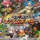 スクエニ、『ランガン キャノンボール』で☆5超人がもらえるG1イベント「日開始本童話杯」を開催 新規キャンペーンログインボーナスを開始