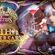 マイネットゲームス、『レジェンド オブ モンスターズ』で6周年記念キャンペーンを開催! 限定カード「六周年の祝杯を挙げるヘル」が登場