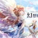 台湾X-LEGEND、『幻想神域2』の事前DLを開始 正式サービス開始は7月1日13時の予定