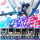 「ガンダムブレイカー バトローグ プロジェクト」が始動! ゲーム・ガンプラ・アニメが連動して展開!