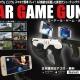ヒロ・コーポレーション、スマートフォンで手軽にARSTGが楽しめる『AR GAME GUN BL6』の販売開始