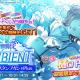バンナム、『アイドルマスター シャイニーカラーズ』で「AMBIENT 円香・霧子スタンプガシャPlus」 「ピックアップ10連パッケージ」の販売開始!
