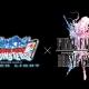 スクエニ、『ドラゴンクエストモンスターズ スーパーライト』×『ファイナルファンタジー ブレイブエクスヴィアス』のコラボが決定!!