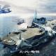 37games、現役戦艦が多数参戦する新作シミュレーション『スーパー戦艦:地海伝説』の事前登録を開始!