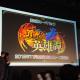 スクエニ、『ドラゴンクエストライバルズ』第5弾カードパック情報を解禁…ヒーローカード「勇者」とレジェンドレア「ライアン」を実装!