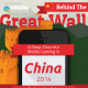 【TalkingData調査】中国のスマホ・タブレットユーザーは5億5000万 ゲームアプリは3.48日に1回DL