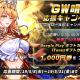 SpringField、『戦御村正M~戦乱に舞い散る花~』でGW明け応援キャンペーンを開催中!