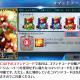 FGO PROJECT、『Fate/Grand Order』の「お助けTIPS集」を更新…コマンドコードの上書きについて紹介!!