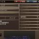 アソビモ、『イルーナ戦記オンライン』で特殊職「アルケミスト」の新スキル全18個を追加・強化するアップデートを実施