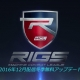 【PSVR】『RIGS Machine Combat League』 冬季アップデートトレーラーが公開 気になるアップデート内容とは?