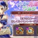 DMM GAMES、『ガールズシンフォニー』で期間限定イベント「六月の花嫁のワルツ」を開催中!