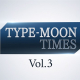 Project LUMINA、2D対戦格闘ゲーム『MELTY BLOOD: TYPE LUMINA』の最新情報をお届けする情報番組「TYPE-MOON TIMES Vol.3」を6月23日20時より配信!