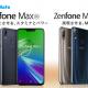 LogicLinks、「LinksMate」で「ASUS ZenFone Max (M2)」と「ASUS ZenFone Max Pro (M2)」の取扱い開始!