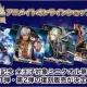 ジークレスト、『夢王国と眠れる100人の王子様』の全王子172人のミニタオルシリーズ第3弾をアニメイトオンラインショップ限定で受注販売
