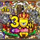 【App Storeランキング(8/28)】「サガ30周年記念Sa・Ga祭」開催の『ロマサガRS』が3位 「全世界2,000万DL大感謝祭」で『グラクロ』は7位に