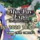 aNCHOR、イベント「Muv-Luv Expo」の詳細を発表! ゲーム・アニメ最新情報や栗林みな実さん、美郷あきさんミニライブなど豪華な企画に!