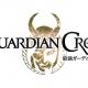 スクエニ、『最強ガーディアン・クルス』iOS版で新ハント場「魔宮殿」が登場。さらに新システムで一新されるゲームバランス