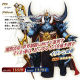 『Fate/Grand Order』で期間限定「FGO冬祭り2018-2019 ~トラベリング大サーカス!~開催記念ピックアップ2召喚」を開催 「★5イヴァン雷帝」が登場!